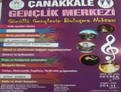 Çanakkale Gençlik Merkezi 2012-2013 Ücretsiz Kurs Kayıtları Başladı