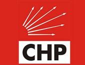 CHP Milletvekilleri Çan'a Geliyor