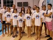 Yüzmede Çanakkale'nin Ayak Sesleri