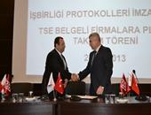 Biga TSO ve TSE Protokol İmzaladı